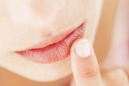 увеличение губ дома